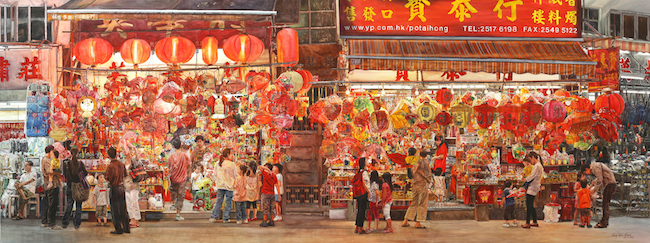 Title Mid-Autumn Festival Medium	 103x276cm Size	 Watercolor
