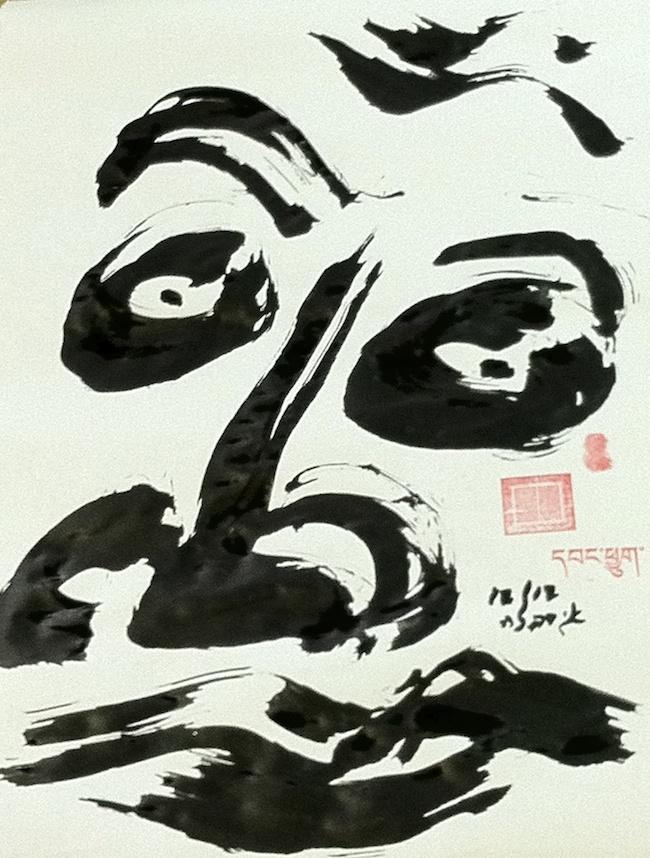 "Title:Bodhidharma Medium: Sumi Ink Size:18""x24"" (unmatted)"