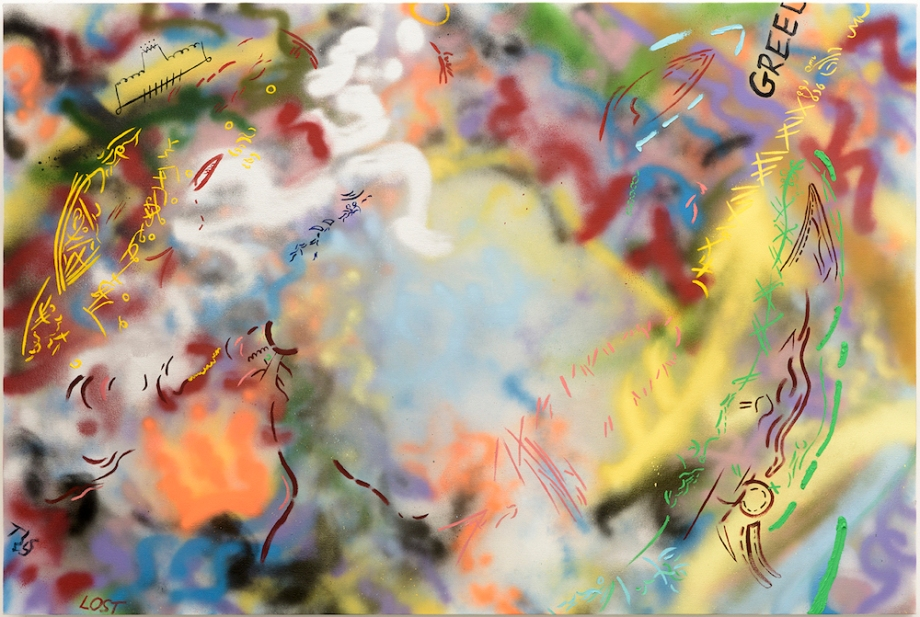 """Susan Lizotte, Los Angeles, CA Title What You Can't See Medium aerosol and oil on canvas Size 40"""" x 60"""""""