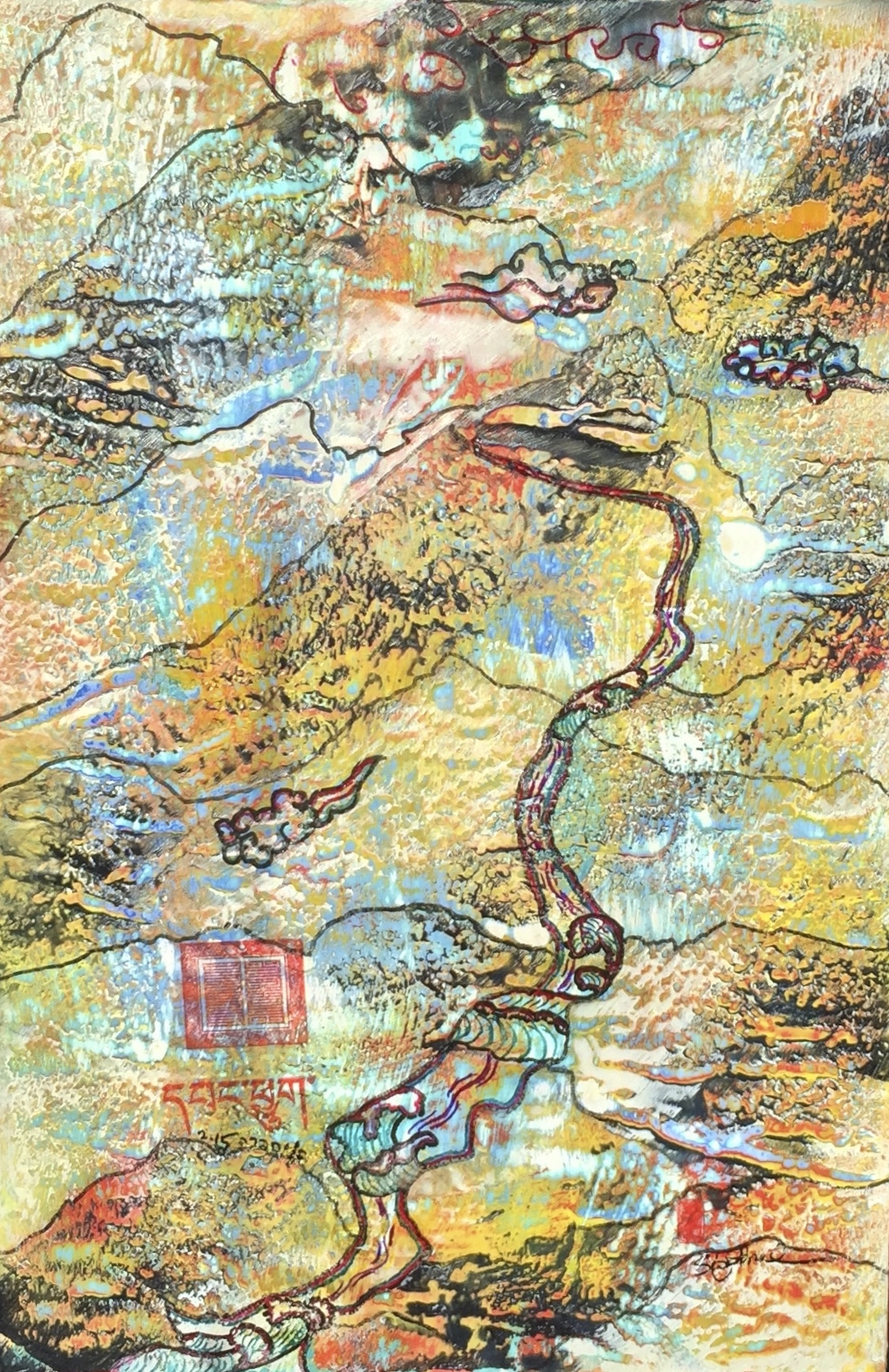 """Title: Prairie Medium: Encaustic collograph with archival inks Size: 24""""x24"""""""